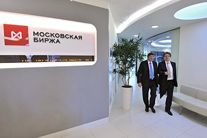 Российские стартапы получат возможность выхода на ICO через Московскую биржу