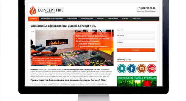 Биокамины Concept Fire.